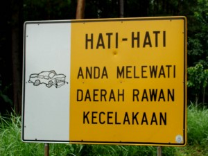 Caution, Hati-Hati